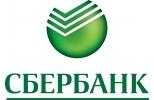Западно-Сибирский банк Сбербанка России